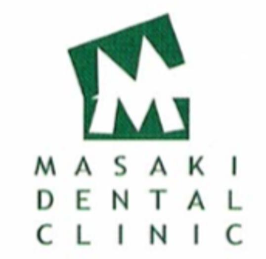 マサキ歯科クリニック